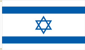 israel-outdoor-flag-3x5 (2)